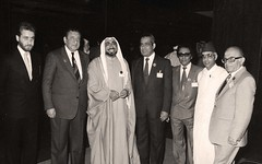 المجمع الملكي لبحوث الحضارة الإسلامية - عمان - 1983