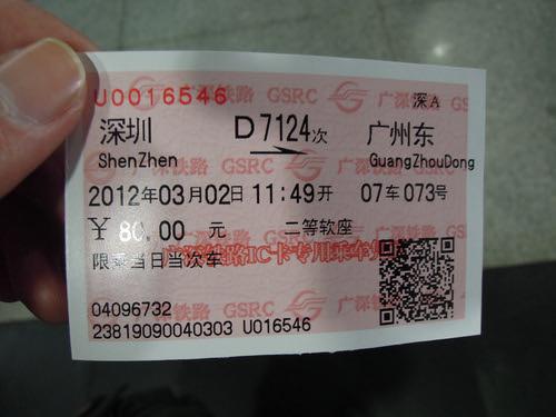 20120302-04-080 | by 北村 (sho)™