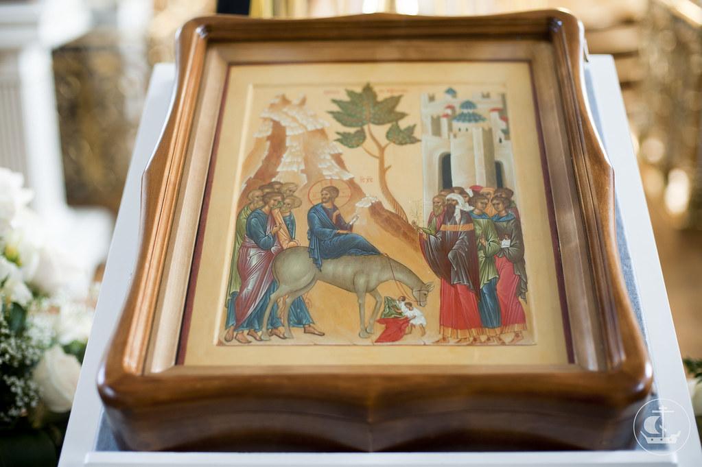 """28 апреля 2013, Литургия в день памяти """"Входа Господня во Иерусалим"""""""