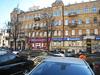 Kyjev – Kresčatik, foto: Ilona Trnková