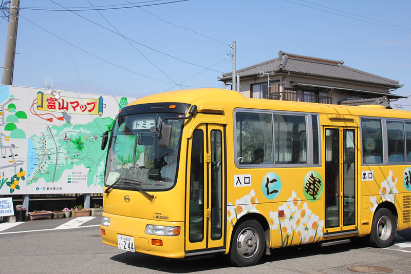 20120311_伊予ヶ岳_0039