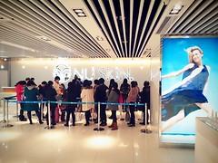 Chow Tai Fook Centre