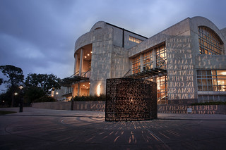 M.D. Anderson Library HDR at the University of Houston | by Katie Haugland Bowen
