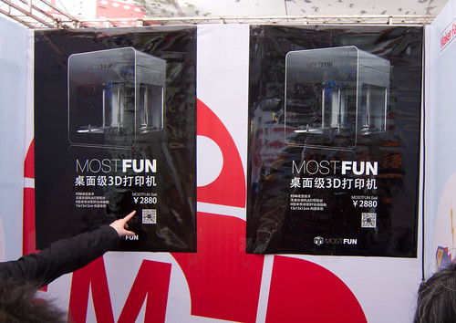 MOSTFUN 3D printer poster | by angusgr