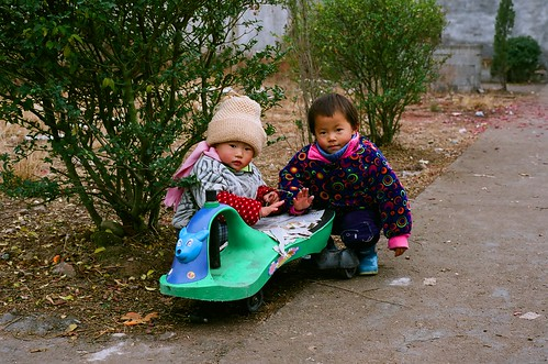 life china street portrait people film face 50mm slide f18 中國 nikonf80 jiangxi 江西 shidu 2008dec 十都