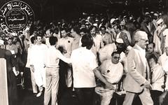 الملتقى السابع عشر للفكر الإسلامي  - قسنطينة - 19 تموز  1983