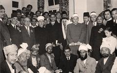 الدورة الثانية للمؤتمر الاسلامي - 1951