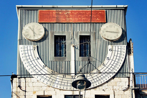 street urban israel jerusalem special escolhidas ruriak rodrigouriartt bookjerusalem 3israel3