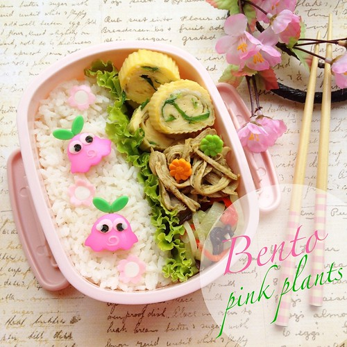 Pink Plants Bento   by Bentolicious