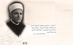 إهداء من الشيخ مصطفى السباعي  - كراتشي - 19 شباط 1951