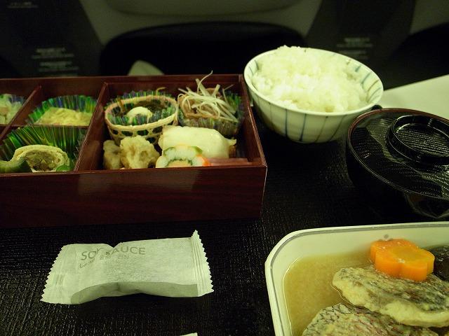 <p>和食のディナー</p>