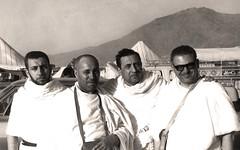 حج - 1968