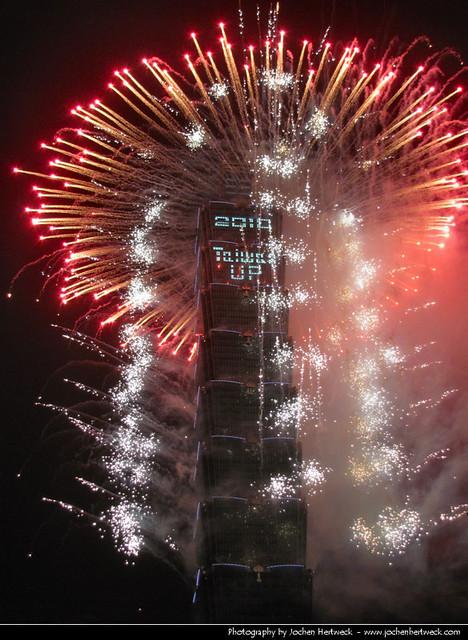 Taipei 101 New Year's Eve Fireworks, Taiwan