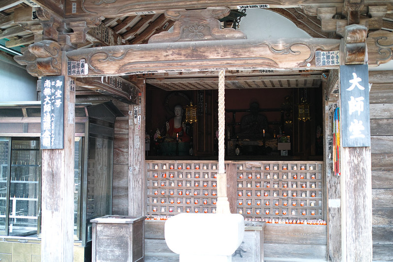 勝尾寺大師堂