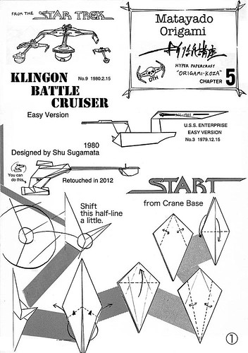 Klingon Battle Cruiser origami diagram Easy version 1 | by Matayado-titi