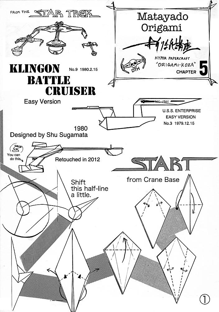Star Wars Origami - A list of online diagrams for folding your own ...   1000x704
