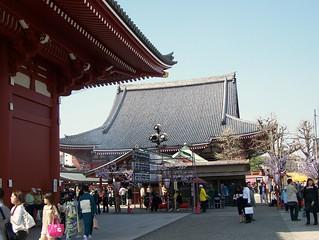 Asakusa: Tokyo, Japan