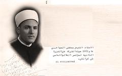 مهداة  من السباعي - 1951