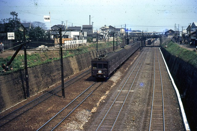 1951-10-FAM-JPN-TRA-Rail Transport - Yamate Line, entering Sugamo, Tokyo. We could walk from this station to Maruyama Cho.