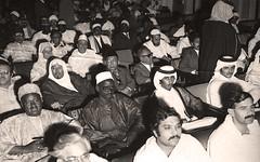 حفل الملك خالد - تشرين التاني 1978