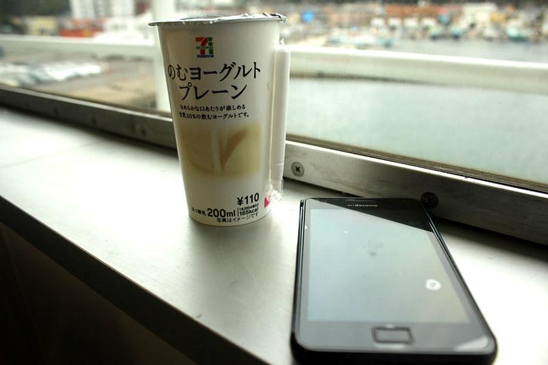 20120311_伊予ヶ岳_0016