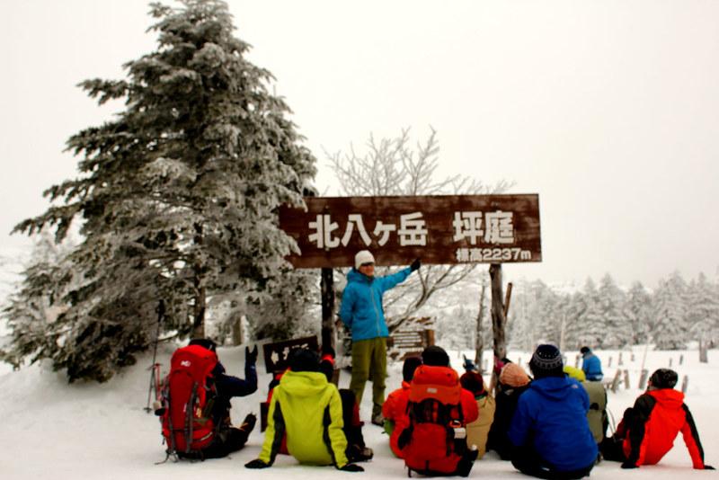 八ヶ岳_64