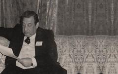لمؤتمر العربي للثقافة و العلوم الإسلامية  - فاس - تشرين التاني 1983