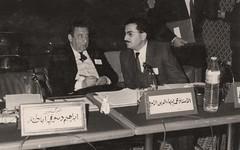 لمؤتمر العربي للثقافة و العلوم الإسلامية  - فاس - 1983
