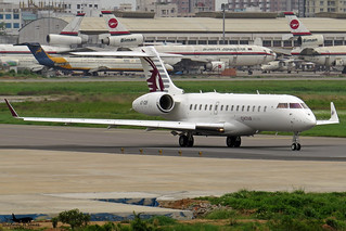 A7-CEF: Qatar Executive Bombardier BD-700-1A10 Global Express XRS.
