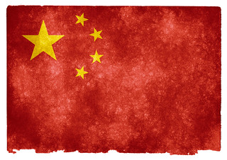 China Grunge Flag | by Free Grunge Textures - www.freestock.ca