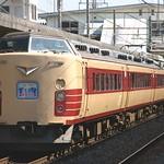 183系 国鉄色 (3)