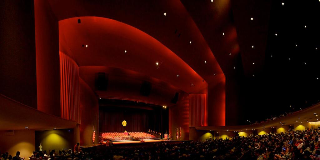 Blaisdell Concert Hall Neal S Blaisdell Concert Hall Mary
