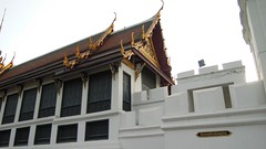 The Grand Palace, Sanam Chai Rd, Bangkok