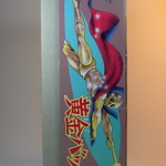 Billiken Shokai – Ogon Bat (黄金 バット - Golden Bat) – Box Side
