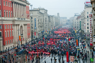 Communist Party. Victory Day Parade. | by Irina Salter