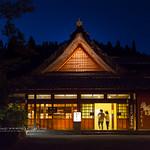 SHIMA_ONSEN,SHIMA_TAMURA, ANCIENT ADMIN' OF SHIMA-ONSEN, THE OLDEST RYOKAN in SHIMA_ONSEN with A HISTORY SPANNING OVER 500 YEARS, WASHOKU,7 DIFFERENT BATHS,GUNMA,JP / 四万温泉、四万たむら、四万温泉最古の宿、室町時代から続く温泉宿、500年の歴史、四万温泉_湯守の宿、田村甚五郎清政、田村茂三郎、和食、プレミアム木湧館745号室