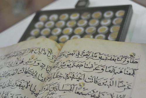 القرآن الكريم مكتوب بالتشكيل بالخط العثماني