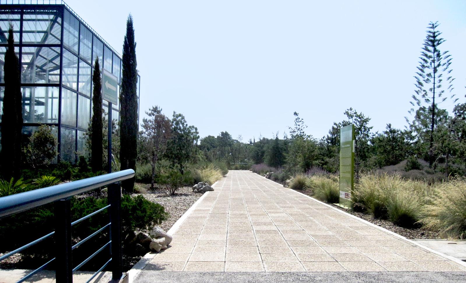 Parque Bicentenario 21