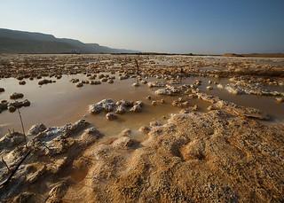 ים המלח | by Dead Sea Works