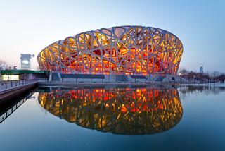 Beijing National Stadium [1]