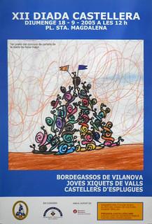 072. Cartell 12a Diada, 2005 | by Cargolins