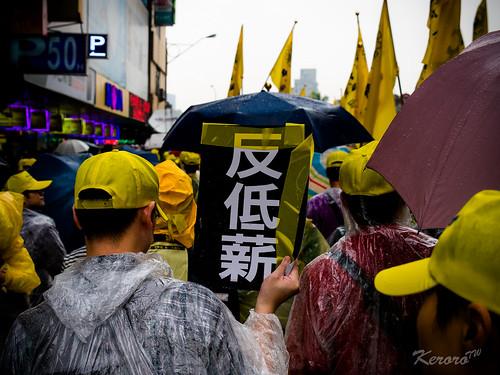 圖05  台灣年輕人為什麼只能拿低薪?