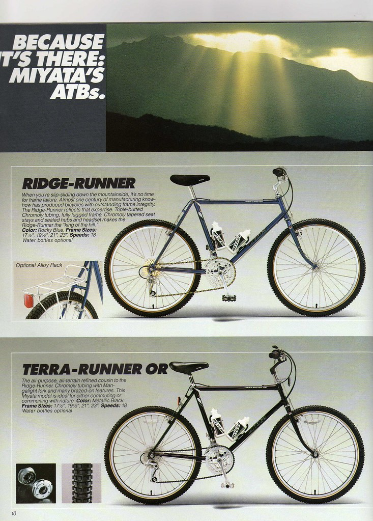 Miyata catalog 1985 | No mention of the SE version of the Ri
