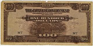 JAPANESE OCCUPATION MONEY MALAYA ONE HUNDRED DOLLARS
