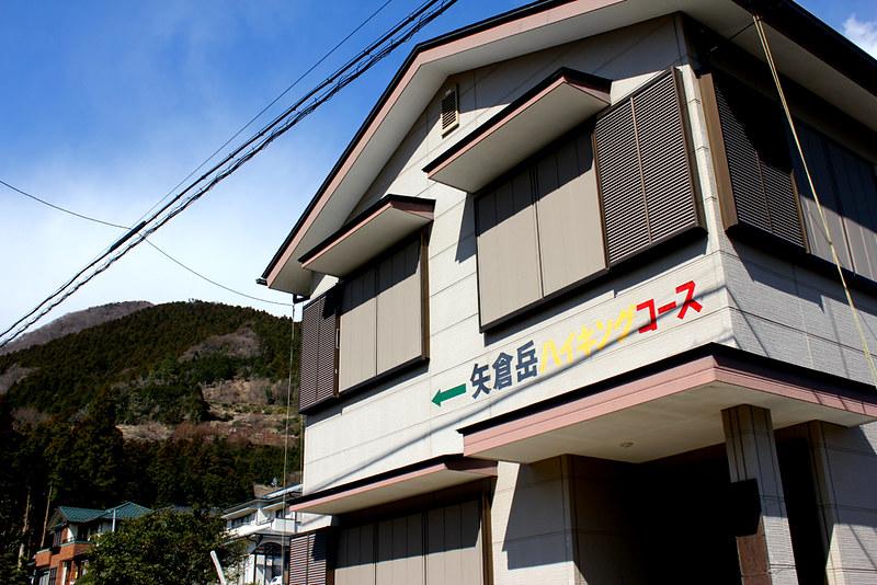 矢倉岳_12
