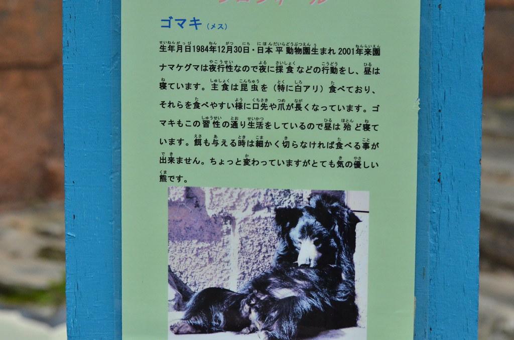 20120523_144718_MaruyamaTKN