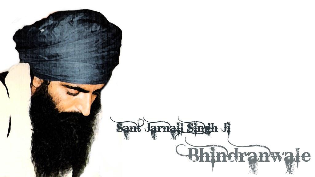 Sant Jarnail Singh Sant Jarnail Singh Bhindranwale Wallpap Singhgurpal1 Flickr