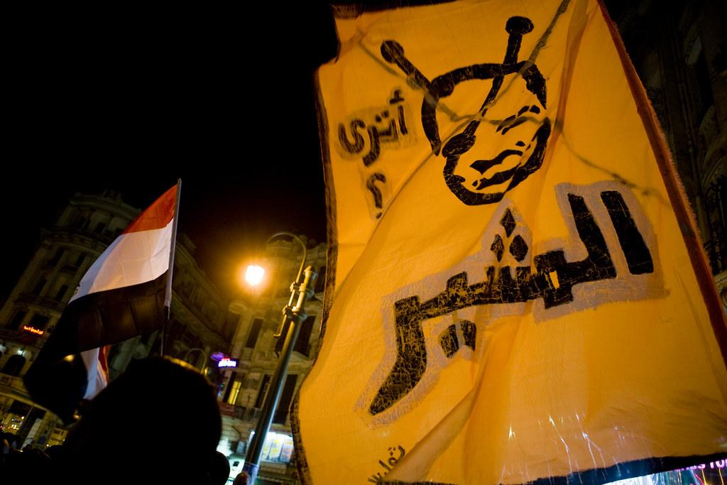 Down with SCAF يسقط حكم العسكر
