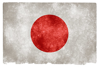 Japan Grunge Flag | by Free Grunge Textures - www.freestock.ca