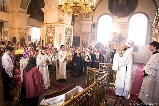 Божественная литургия 560